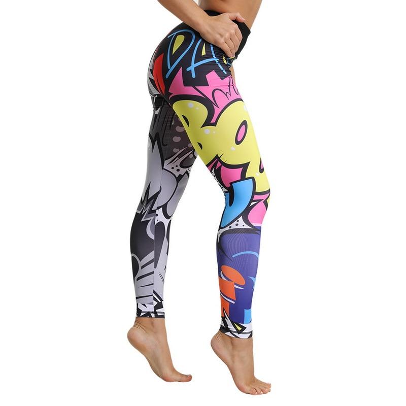Elastic Slim Pattern Print Workout Leggings For Women